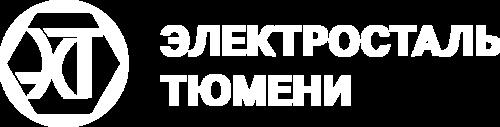 Металлургический завод «Электросталь Тюмени»